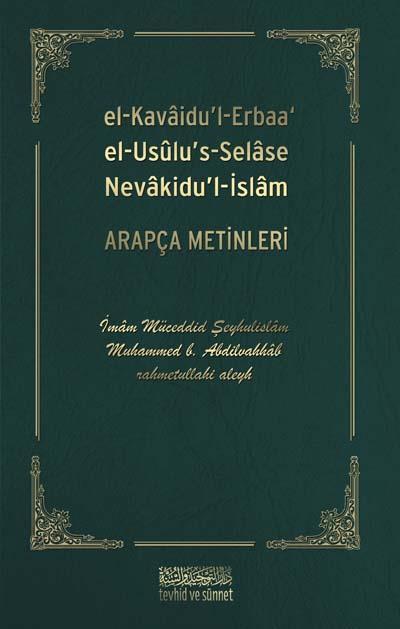 Arapça Metinler