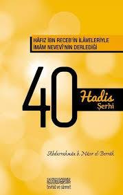 40 Hadis Şerhi